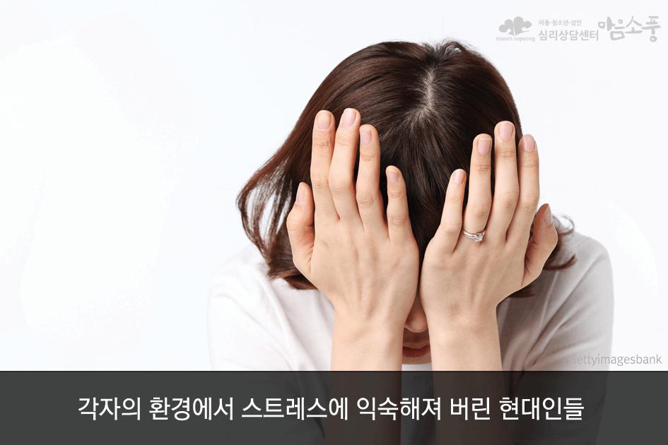 03_종합심리검사_부천심리상담센터_마음소풍.png
