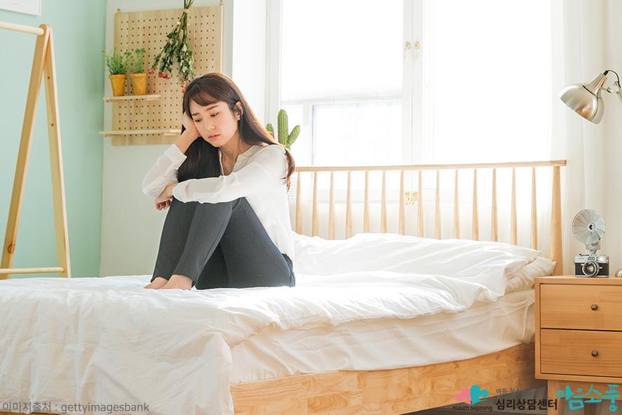 우울증심리치료_부천인천_심리상담센터마음소풍_02.PNG