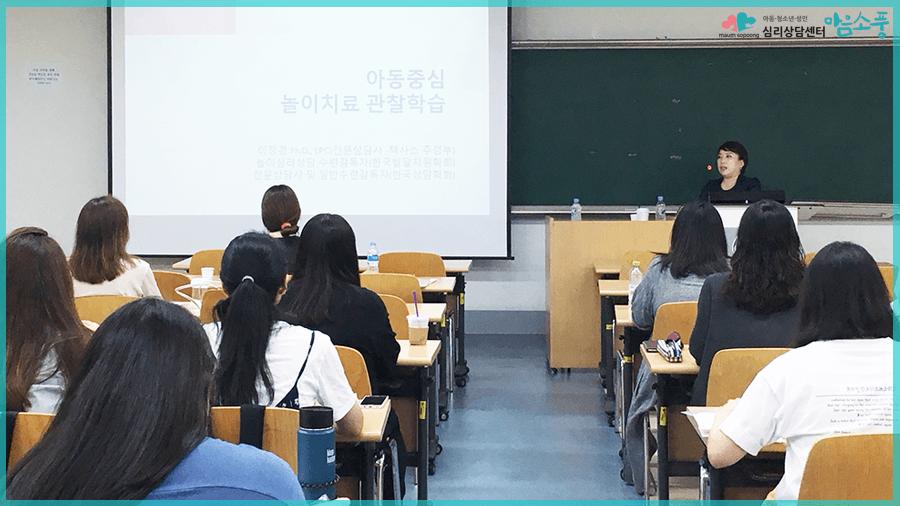 이정경선생님_한국발달지원학회_마음소풍심리상담센터_3.PNG