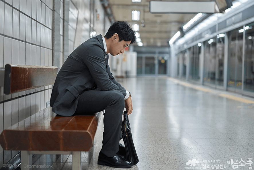 직장인우울증_직장인스트레스_부천성인심리상담센터마음소풍_09.png