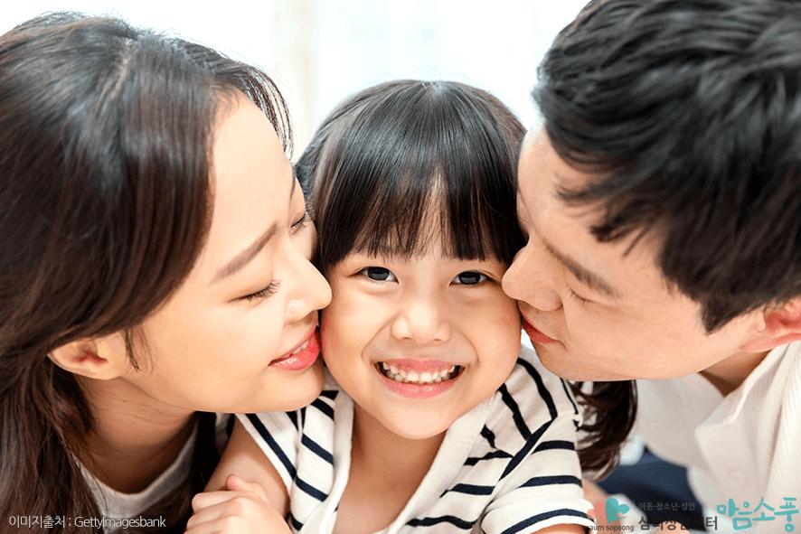 유아아동분리불안장애_부모양육태도_부천아동심리상담센터마음소풍_08.png