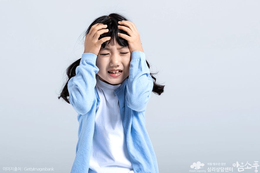 유아아동분리불안장애_부모양육태도_부천아동심리상담센터마음소풍_06.png