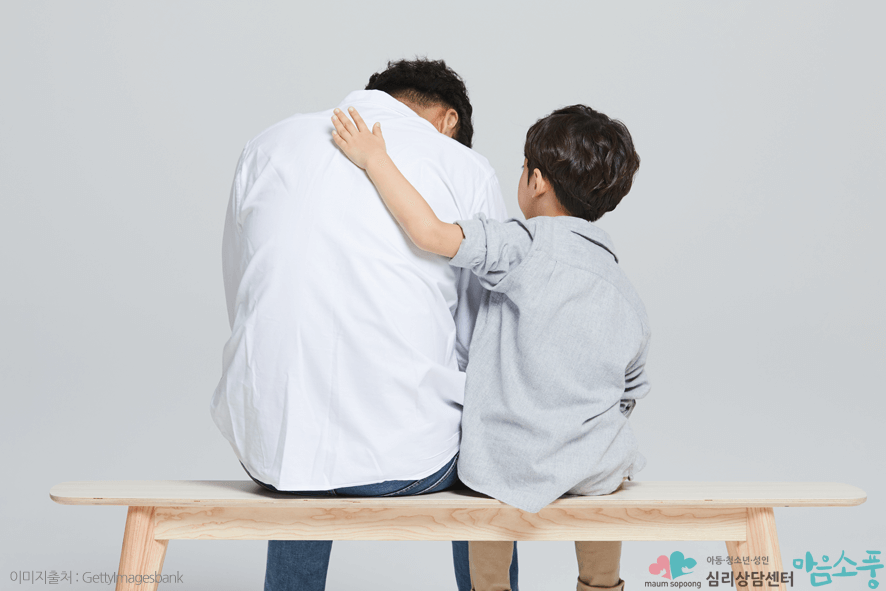 심리상담_심리치료_부천심리상담센터마음소풍_02.png