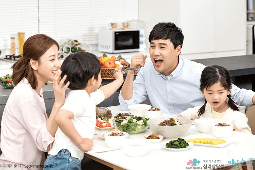 권위적인부모_부모양육태도_부천가족상담센터마음소풍_07.png