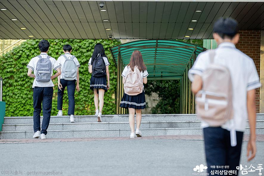 사춘기증상과대화법_부천청소년심리상담센터마음소풍_05.PNG