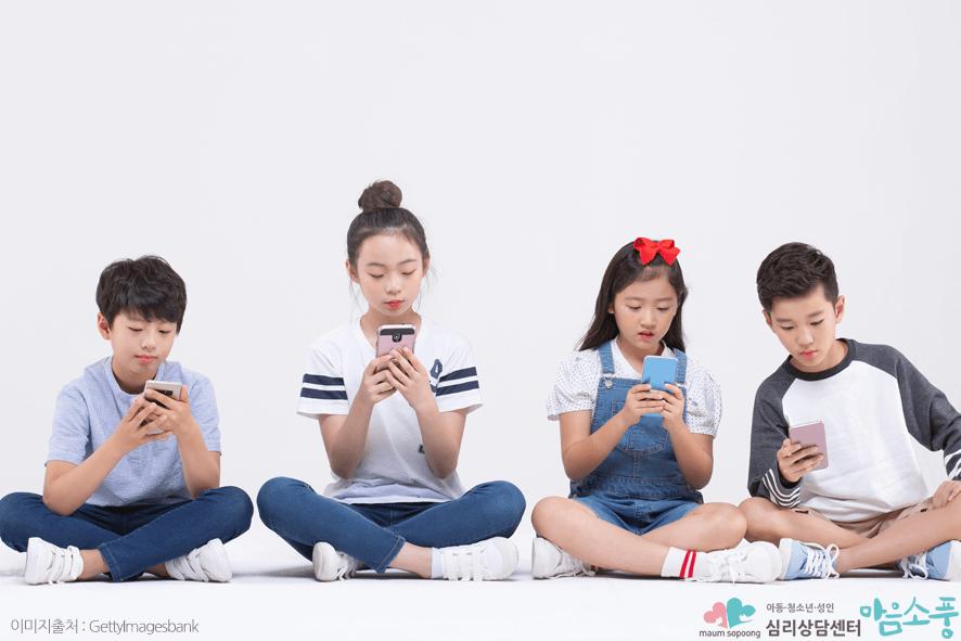 청소년SNS중독_스마트폰중독치료방법_부천청소년상담센터마음소풍_10.PNG