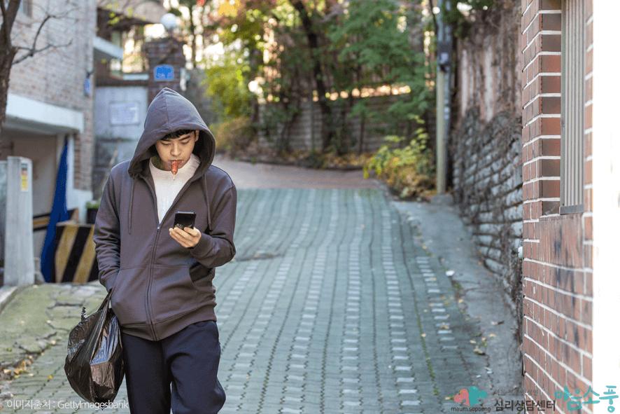청소년SNS중독_스마트폰중독치료방법_부천청소년상담센터마음소풍_07.PNG