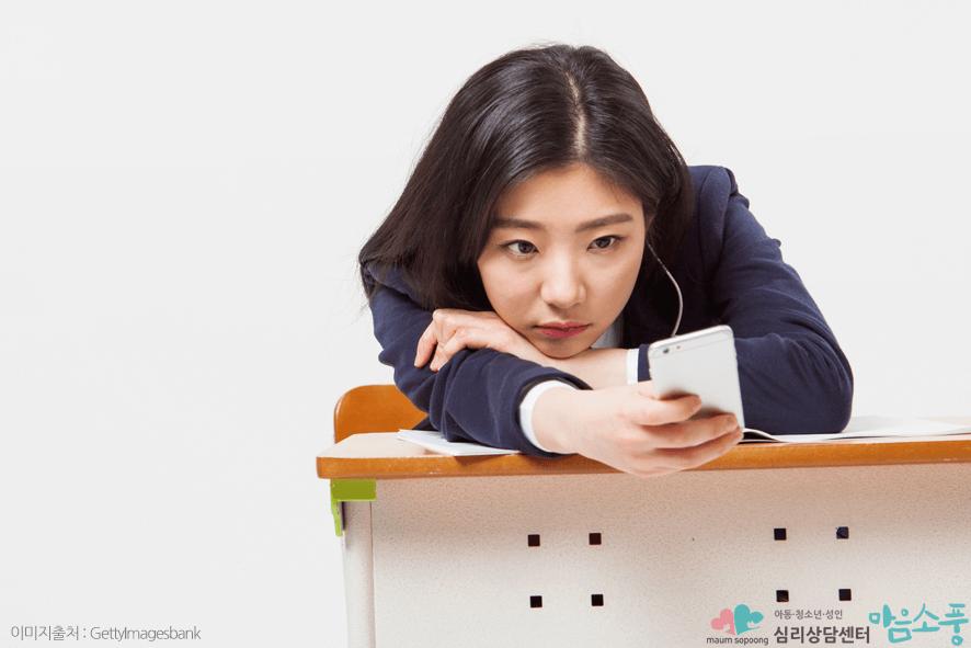 청소년SNS중독_스마트폰중독치료방법_부천청소년상담센터마음소풍_09.PNG