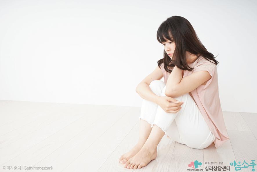 정서불안장애_어린이정서불안_부천심리상담센터마음소풍_05.PNG