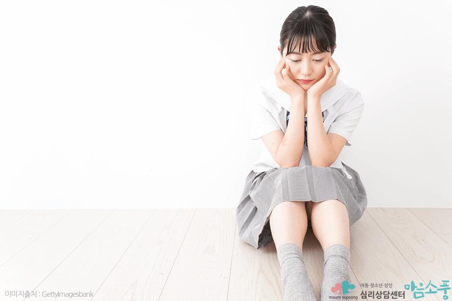 정서불안장애_어린이정서불안_부천심리상담센터마음소풍_04.PNG
