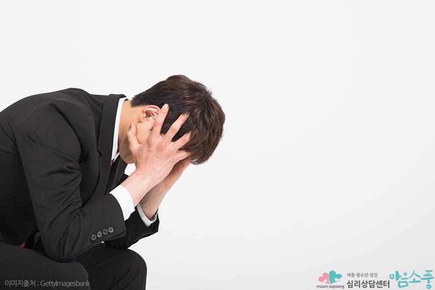 아도니스증후군_남자외모집착증_부천심리상담센터마음소풍_06.png