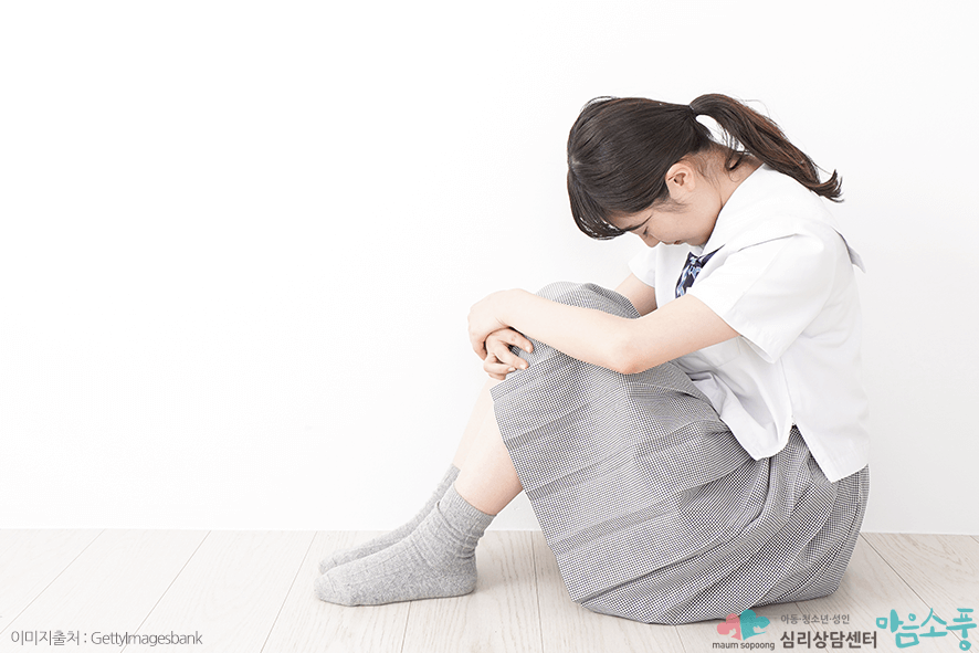 청소년우울증스트레스_코로나블루_부천청소년상담센터마음소풍_07.png