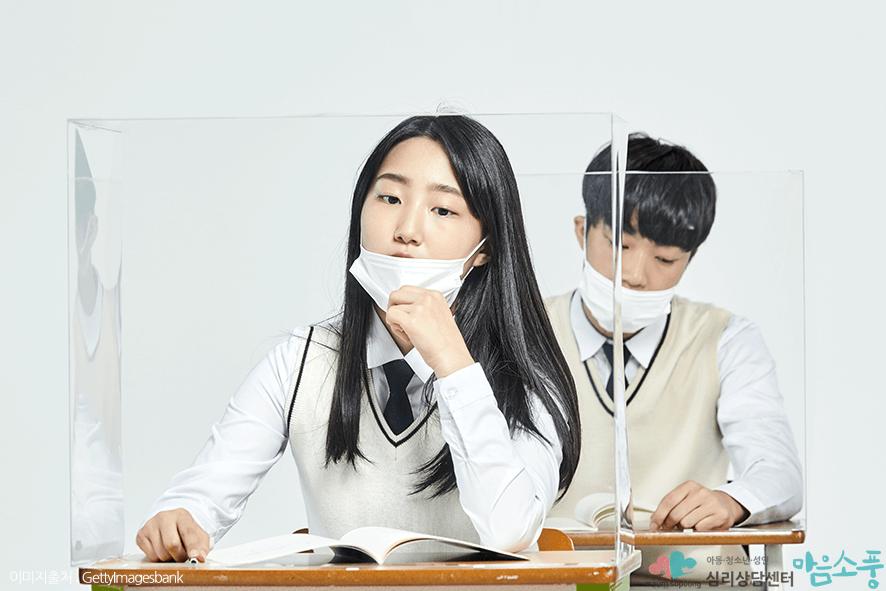 청소년우울증스트레스_코로나블루_부천청소년상담센터마음소풍_03.png