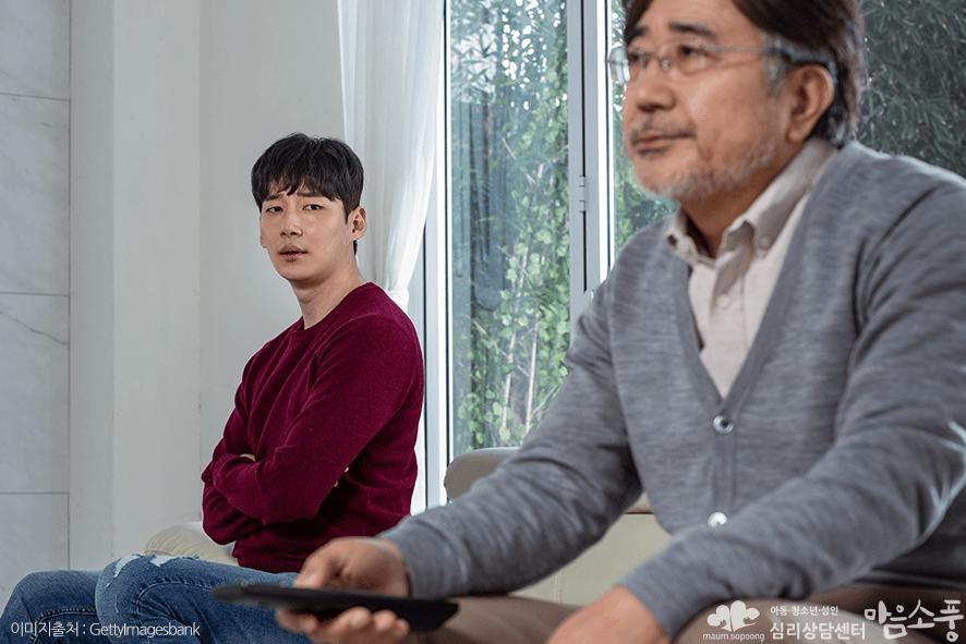가족갈등_가족관계갈등_부천가족상담센터마음소풍_06.png