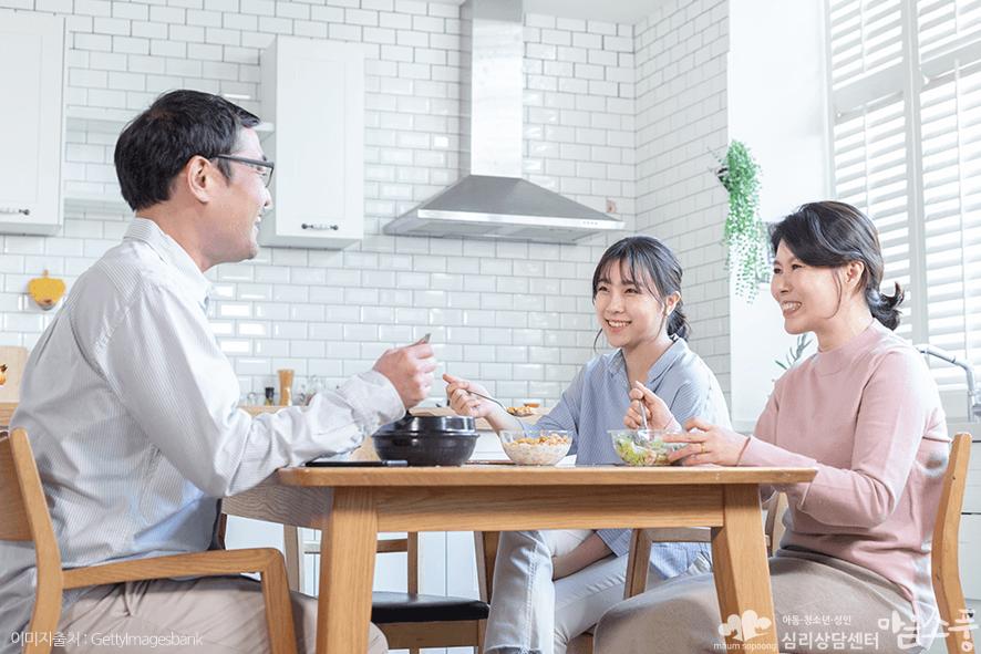 가족갈등_가족관계갈등_부천가족상담센터마음소풍_09.png