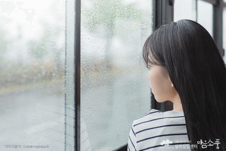 우울증_우울증극복방법_부천심리상담센터마음소풍_02.png