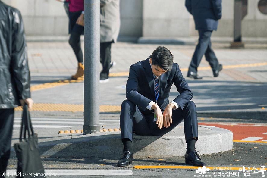 직장인사춘기증후군_증상과극복방법_부천성인심리상담센터마음소풍_07.png