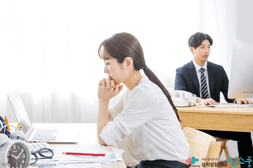 직장인사춘기증후군_증상과극복방법_부천성인심리상담센터마음소풍_05.png