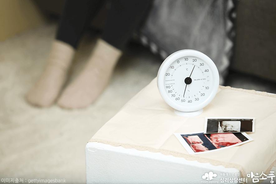 출산전우울증치료및극복방법_부천심리상담센터마음소풍_02.png