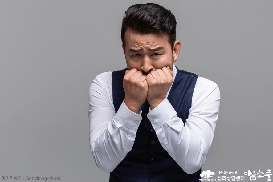 자아존중감_자존감찾기_부천아동청소년심리상담센터마음소풍_02.png