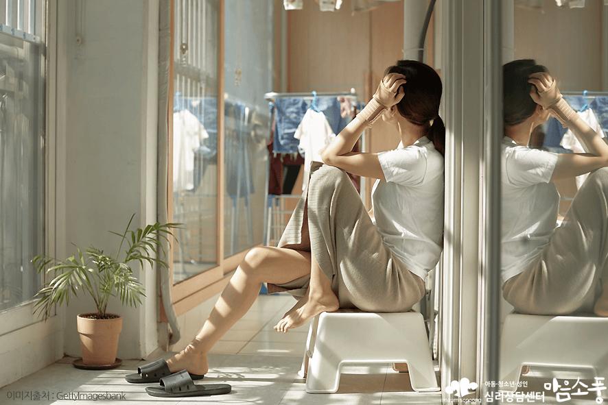 슈퍼우먼증후군_원인과극복방법_부천심리상담센터마음소풍_02.PNG