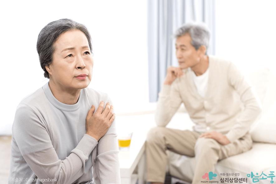 부모님명절우울증극복방법_부천가족심리상담센터마음소풍_02.png