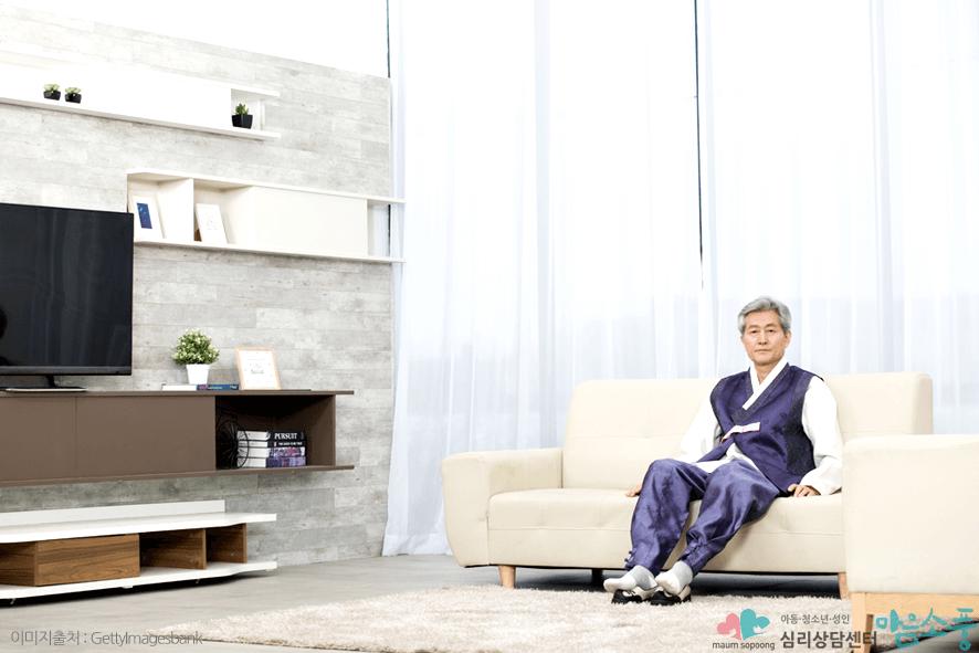 부모님명절우울증극복방법_부천가족심리상담센터마음소풍_07.png