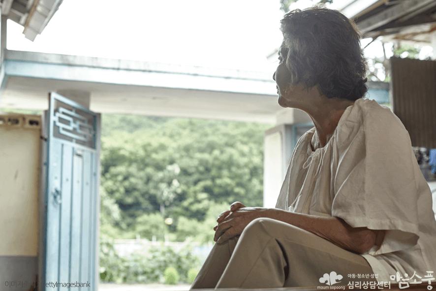 부모님명절우울증극복방법_부천가족심리상담센터마음소풍_05.png