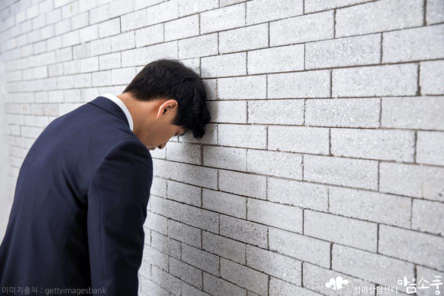 범불안장애_증상과치료방법_부천심리상담센터마음소풍_03.PNG