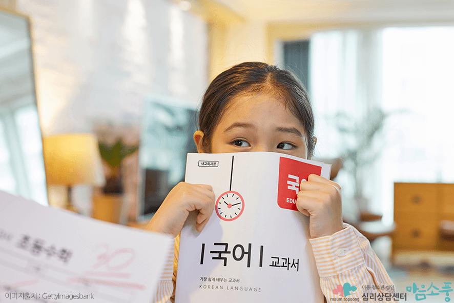 육아강박증_부모양육태도_부천아동심리상담센터마음소풍_07.png