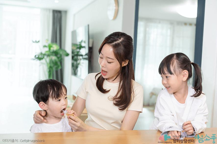 육아강박증_부모양육태도_부천아동심리상담센터마음소풍_02.png