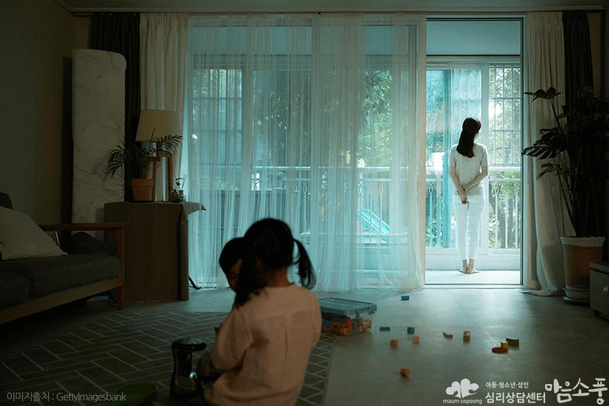육아강박증_부모양육태도_부천아동심리상담센터마음소풍_05.png