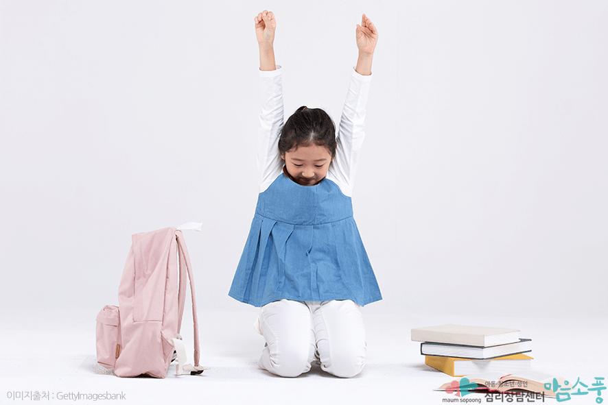 거짓말하는아이_부모양육태도_부천아동심리상담센터마음소풍_03