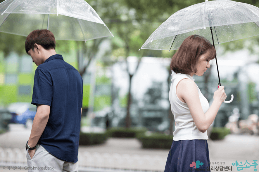 관계중독_인간관계집착_부천심리상담센터마음소풍_06.png