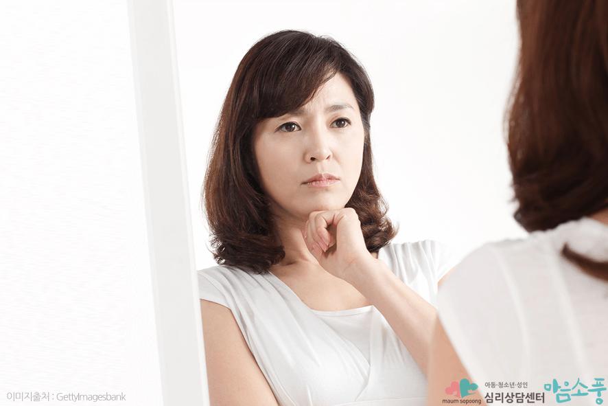 성격및기질검사_웩슬러지능검사_MBTI_TCI_부천심리상담센터마음소풍_05.png