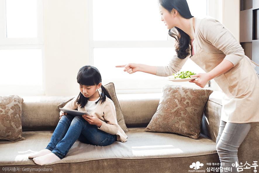 부모양육태도검사_성격기질검사_부천심리상담센터마음소풍_07.PNG