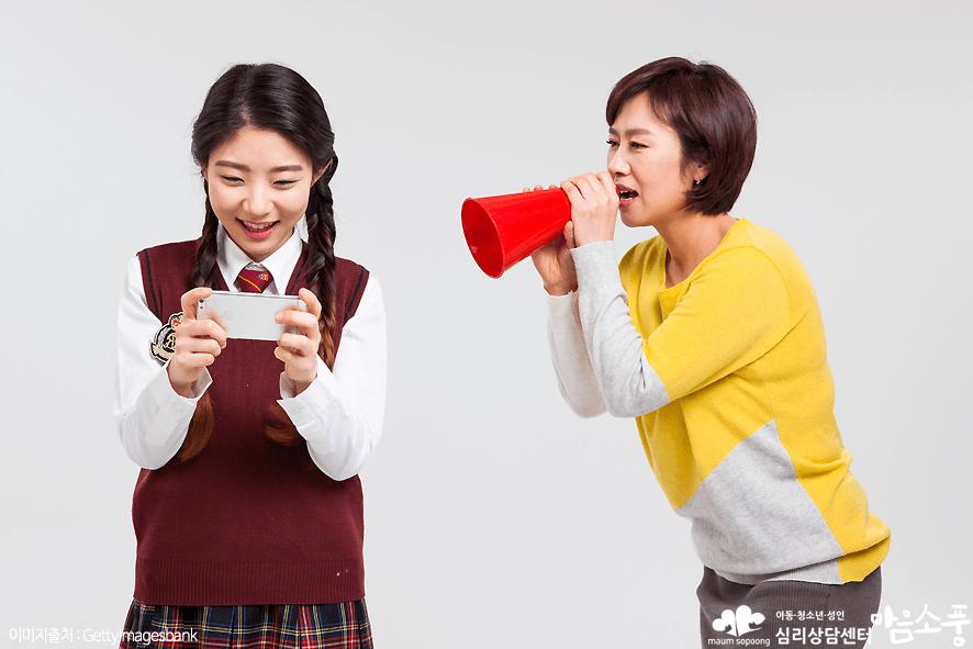 부모양육태도검사_성격기질검사_부천심리상담센터마음소풍_11.PNG