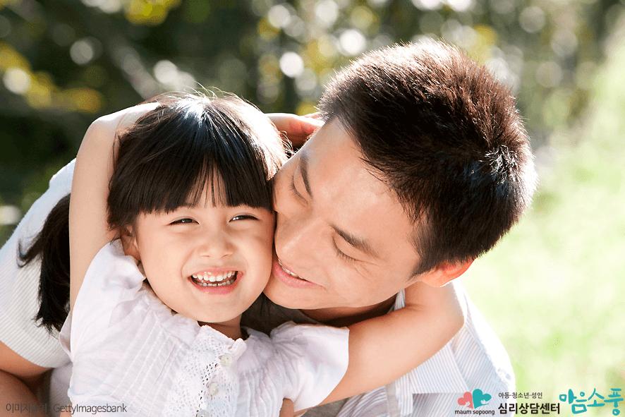 부모양육태도검사_성격기질검사_부천심리상담센터마음소풍_12.PNG
