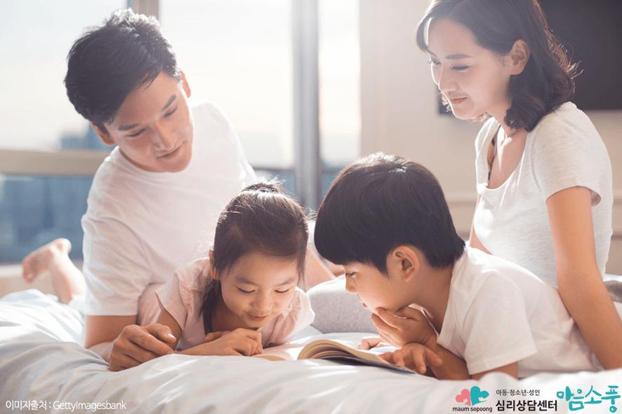 부모양육태도검사_성격기질검사_부천심리상담센터마음소풍_13.PNG