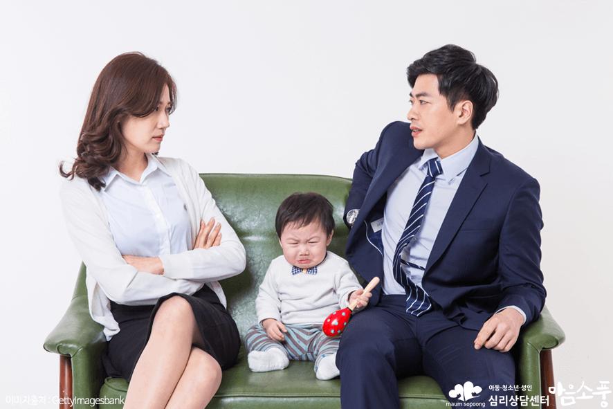 부모양육태도검사_성격기질검사_부천심리상담센터마음소풍_04.PNG