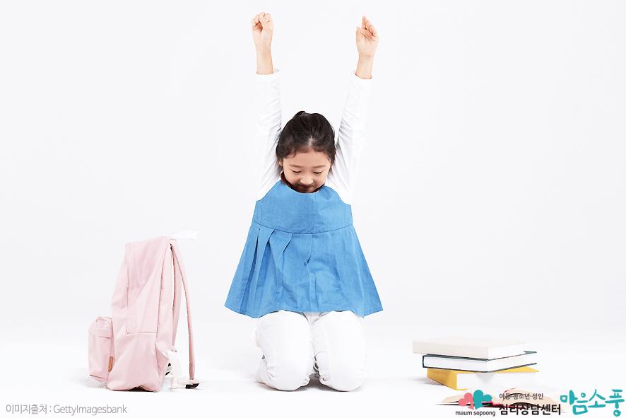 부모양육태도검사_성격기질검사_부천심리상담센터마음소풍_09.PNG