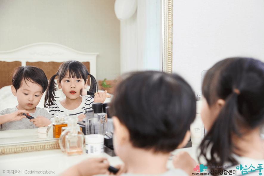 산만한아이원인_ADHD치료방법_부천아동심리상담센터마음소풍_03.PNG