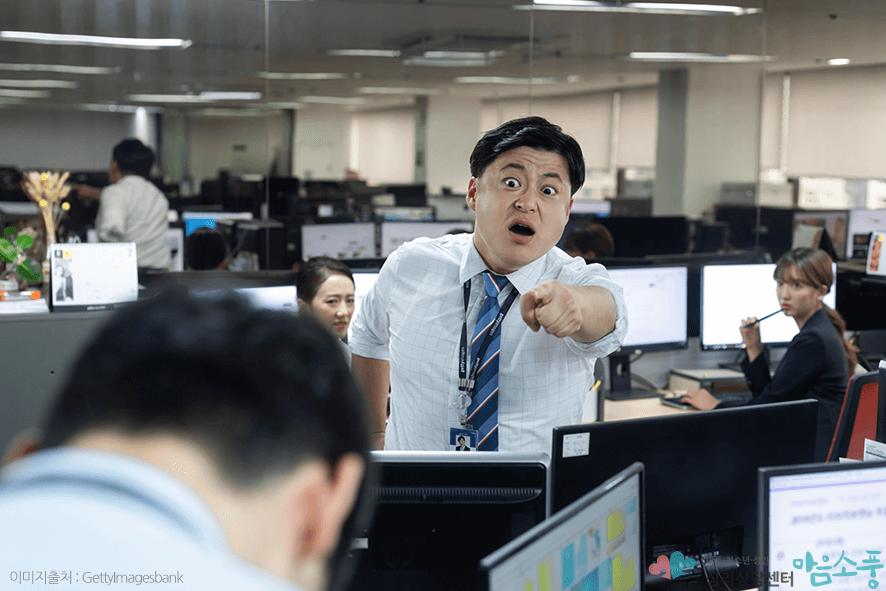 가스라이팅_가스등이펙트_부천심리상담센터마음소풍_05.png