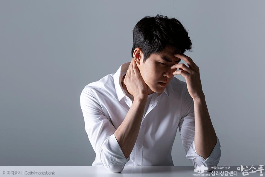 불안장애_공황장애극복방법_부천심리상담센터마음소풍_04.PNG
