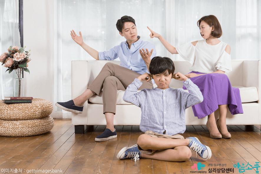 부부갈등해결방법_부부싸움_부천심리상담센터마음소풍_07.png