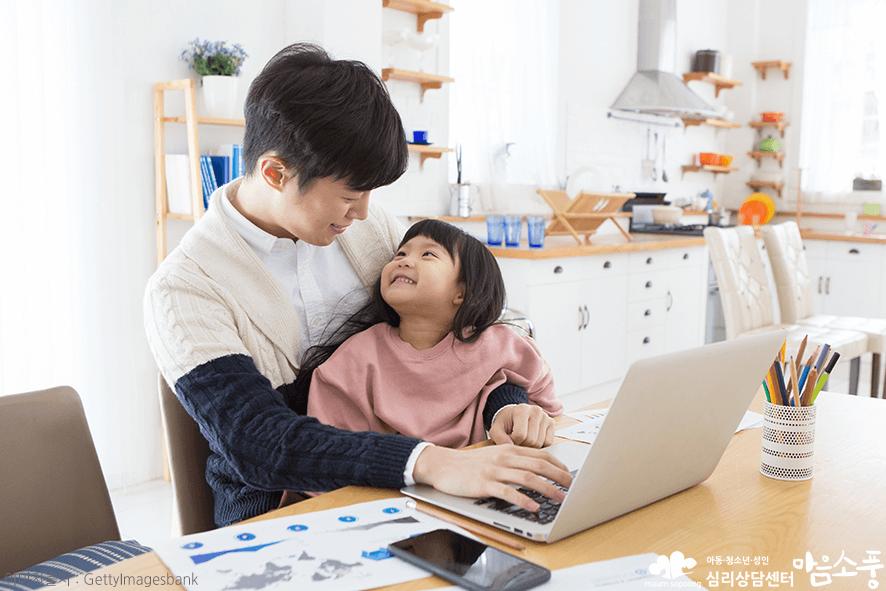 폭력적인아이교육법_부천아동심리상담센터마음소풍_05.png