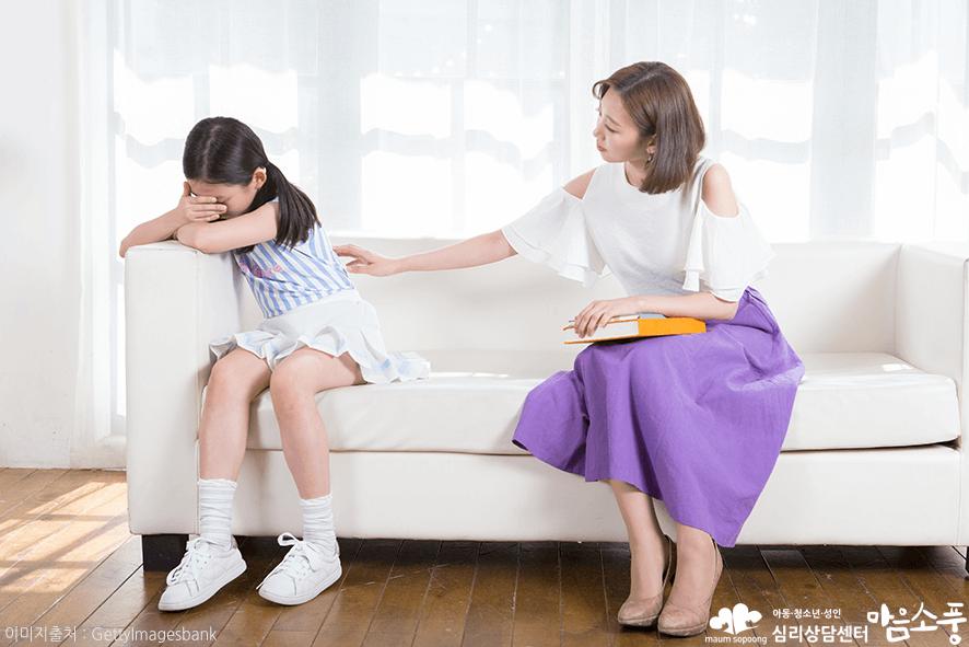 폭력적인아이교육법_부천아동심리상담센터마음소풍_04.png