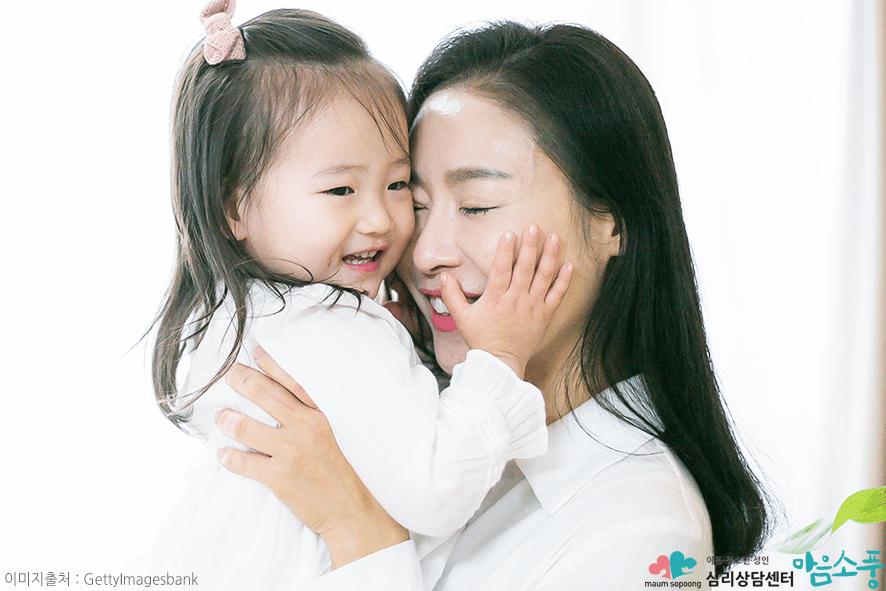 폭력적인아이교육법_부천아동심리상담센터마음소풍_07.png