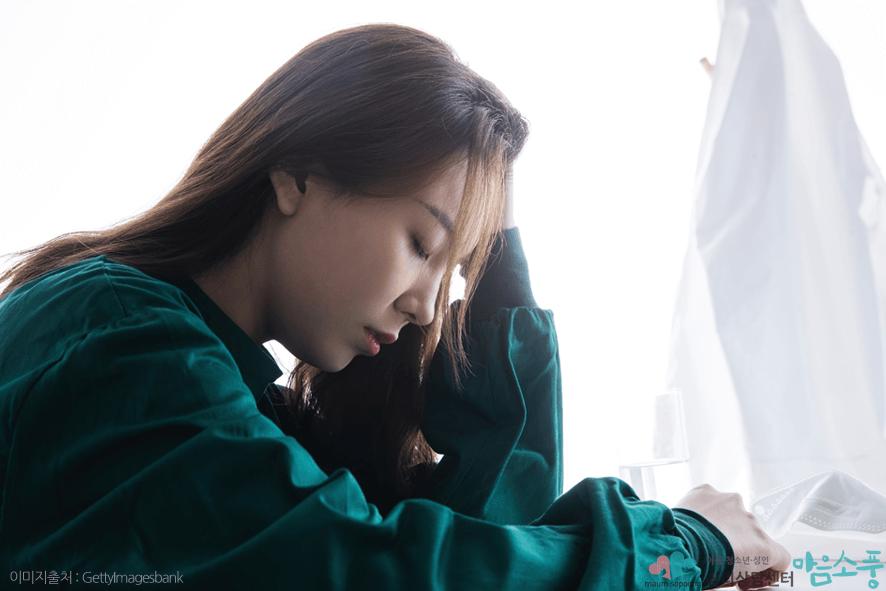코로나19분노감정_분노조절장애_부천심리상담센터마음소풍_07.PNG