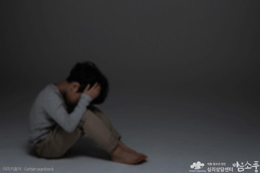 대리외상증후군_외상후스트레스_부천심리상담센터마음소풍_02.png